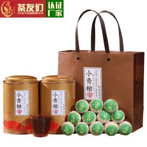 新会小青柑陈皮普洱茶柑普茶橘子茶10年宫廷老熟茶买一送一共300g