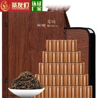 金骏眉茶叶 红茶茶叶一级红茶金骏眉散装金俊眉红茶礼盒装500克