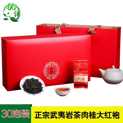 统祥武夷山大红袍茶叶250g乌龙茶正宗岩茶红茶浓香型礼盒装