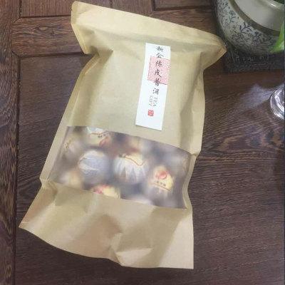 益柑柠小青柑 500克/袋 简装,普洱