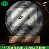 如玉普洱宫廷料陈年老茶熟茶饼茶吴启英茶窖茶经典款400克珍藏