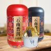 云南普洱茶陈年勐海小沱茶陈香老熟茶干仓小金砖茶叶250克罐装新