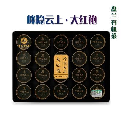 盘兰有机茶叶峰隐云上大红袍乌龙岩茶礼盒装高端送礼丽广优茶208g