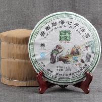 普洱茶叶 云南乔木勐海七子饼珍藏普洱茶 陈香 生茶