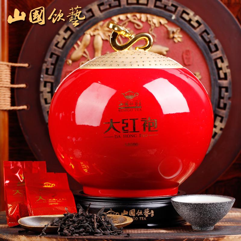 山国饮艺 大红袍 武夷岩茶 大红袍S8000 礼盒 浓香 茶叶