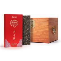 压箱底 女儿砖 易武 普洱茶 生茶 砖茶 典藏版 520g*4砖/箱