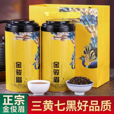 正坛金骏眉红茶铁罐装孔雀罐 福建金骏眉茶叶500g礼盒装赠手提袋