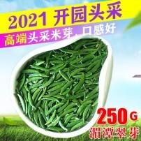 湄潭翠芽2020新茶明前特级嫩芽雀舌绿茶贵州茶叶高山手工炒青250g