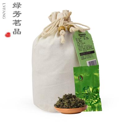 绿芳茶叶秋茶传统永春佛手茶香橼清香型浓香型乌龙茶茶叶新茶250g