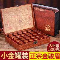 金骏眉红茶 2020新茶 高山 武夷山正山小种 礼盒装500g茶叶批发