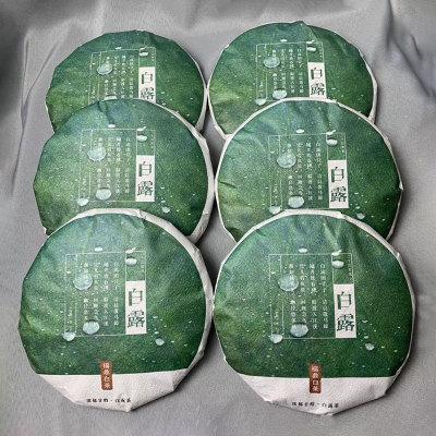 2018白露白牡丹饼350克饼,茶味香气足甘甜爽口耐泡(买7饼送一饼)