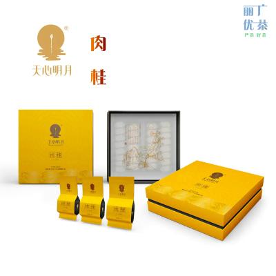 天心明月-肉桂 武夷岩茶精品 花果香桂皮香 送礼自饮礼盒装250g