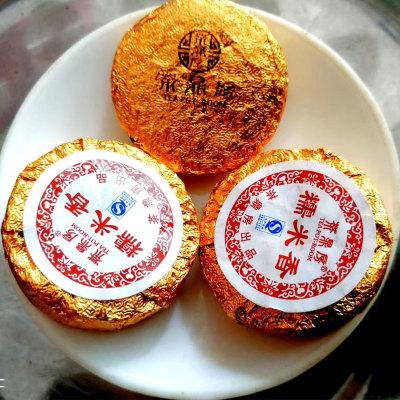 茶鼎房糯米香普洱茶金纸小玉饼老熟茶迷你小沱茶浓香型2罐密封罐装1斤包邮
