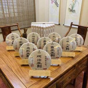 龙润茶18年皇帝饼 一套/10饼