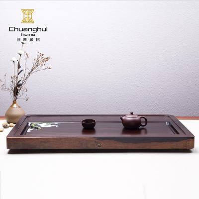 创惠腾云黑檀木茶盘 茶托 家用茶台 长方形茶海 整块实木功夫茶具