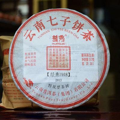 云南普洱茶集团 普秀 野放型茶树 经典1908生茶 357克茶饼