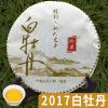 2017年福鼎白茶白牡丹茶饼茶叶花香 福建厂家批发陈年白茶饼350g