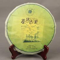 云南茶叶 茶马古道七子饼 生茶 357g普洱饼茶