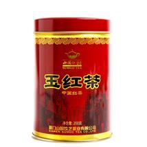 山国饮艺 新茶新品 茶叶 红茶 福建红茶 经济散装 玉红茶SG803