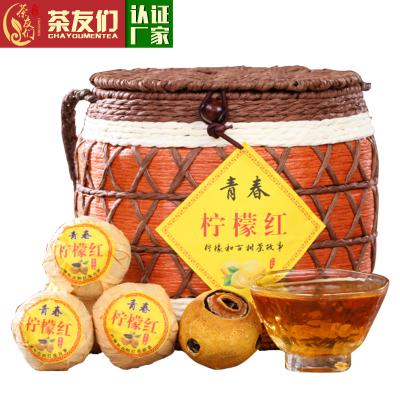 柠檬红茶500g茶叶云南滇红茶古树红茶小柠红小青檬古茶树柠檬茶叶