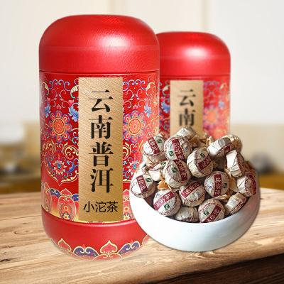 云南普洱茶陈年勐海熟茶迷你陈香小沱茶2010浓香型茶叶礼罐装250g