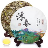 2020年新茶福鼎白茶白牡丹王茶饼磻溪明前春茶花香茶叶白茶饼