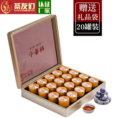 新会小青柑陈皮普洱茶10年宫廷柑普茶熟茶礼盒装罐装茶叶250g包邮