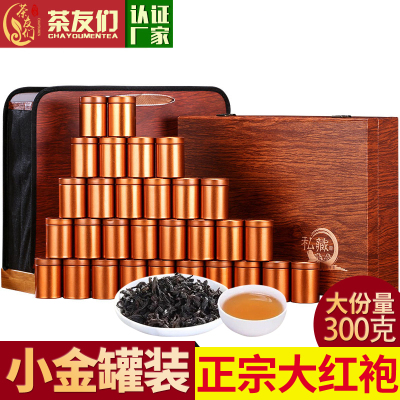 茶友们大红袍茶叶 新茶 武夷岩茶浓香型高山乌龙茶肉桂礼盒装300g