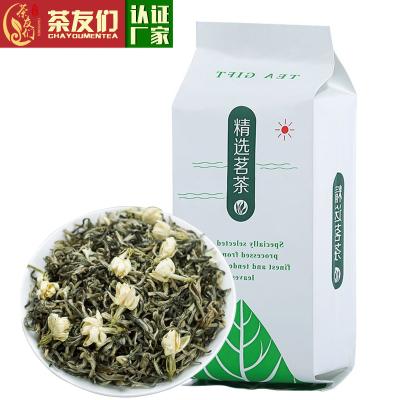 2021新茶茉莉花茶飘雪一级茶叶浓香型耐泡横县花草茶叶袋装125克