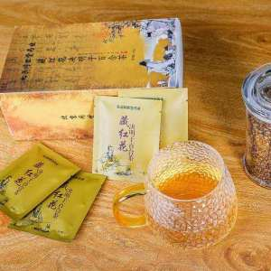 长期熬夜滋补品藏红花决明子百合两盒送礼男女喝的组合装养生花茶