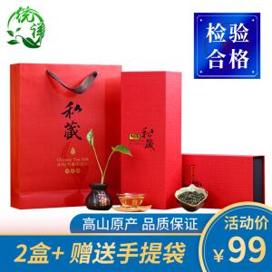 安溪铁观音茶叶一级浓香型2021新茶兰花香乌龙茶小包装礼盒装500g