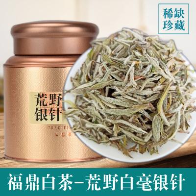 2020首芽荒野白毫银针福鼎高山白茶福建大毫花香茶叶散茶装150克