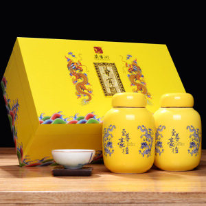 武夷山金骏眉红茶 250g双陶瓷罐装 龙纹实木茶叶礼盒 送礼佳选