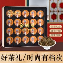 2021新茶武夷山金骏眉礼盒装 密香型金骏眉散装茶叶红茶300g 包邮