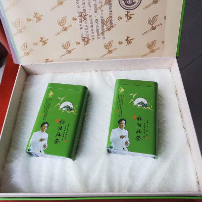 遂川狗牯脑绿茶(珍品)250g/盒