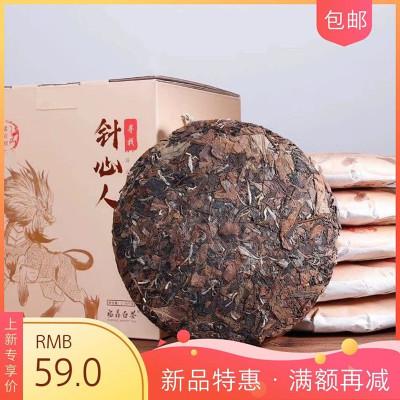2015年福鼎白茶高山老貢眉茶饼,新款福鼎白茶地理标志证明