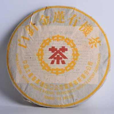 2002年中茶出品白针金莲老生茶绝版孤货