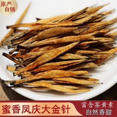 大金针滇红茶云南凤庆蜜香散茶金丝直条原产自销特级大金针红茶叶