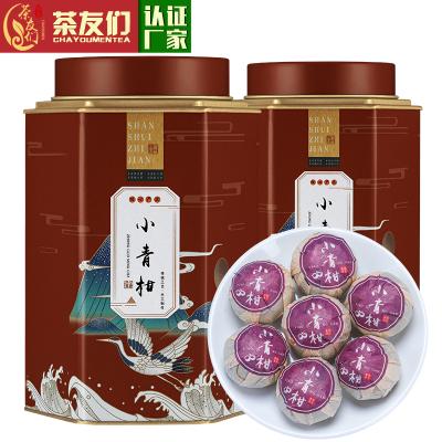 正宗新会小青柑云南普洱茶陈皮柑普茶熟茶罐装新茶小青桔茶叶500g