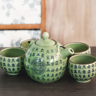 甲骨文翠绿色茶具 百家姓简约茶杯五件套装 茶具五件套