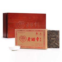 压箱底 普洱茶 2016年 老班章茶砖 生茶 礼盒版 520g/盒