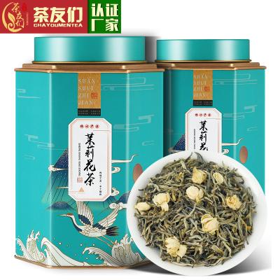 2021新茶福建茉莉花茶浓香型茶叶罐装飘雪绿茶大白毫散装2罐500克