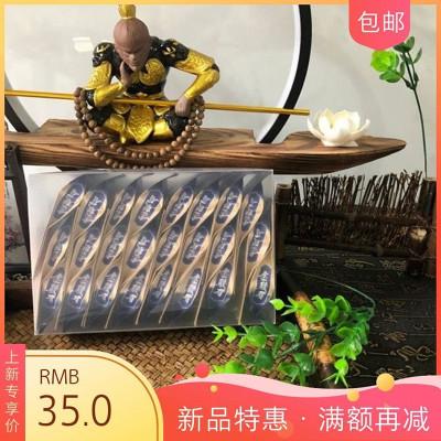 武夷山金骏眉红茶叶150g 750g小袋装散装木桶装礼盒装浓香型正品