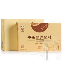 中茶牌 普洱茶 2017 十年陈料 中茶回归金砖 生茶 1千克 正品保障