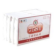 中茶普洱熟茶 砖茶 经典7581单片250g盒装云南茶叶 普洱茶茶砖