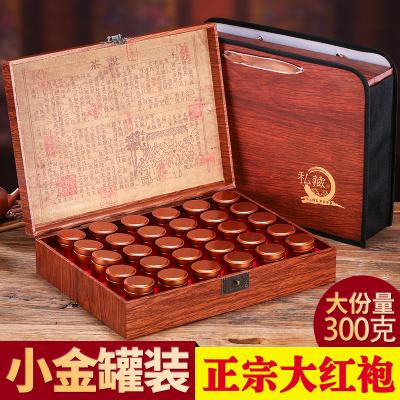 新茶大红袍乌龙茶叶礼盒装武夷山岩茶肉桂茶浓香型罐装散装300克