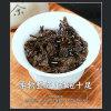 一级武夷山大红袍(250克)
