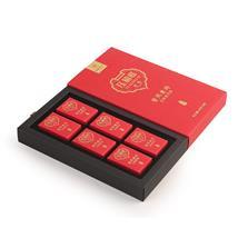 压箱底 普洱茶 砖茶 熟茶 普洱茶叶 礼盒装8g*6颗/盒 新年伴手礼