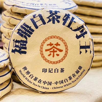 2017年福建福鼎点头产区头春牡丹王饼茶300克一饼装