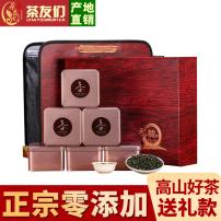 满口香 高山铁观音王 新秋茶浓香型礼盒装 安溪乌龙茶叶批发袋装